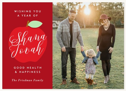 Scripted Greeting Rosh Hashanah cards